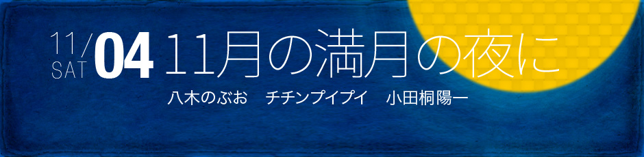 函館・デザイン・base